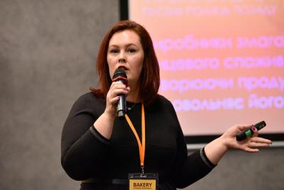 """Досвід лідера: участь Концерну Хлібпром у форумі """"Хлібопекарський бізнес 2021"""""""